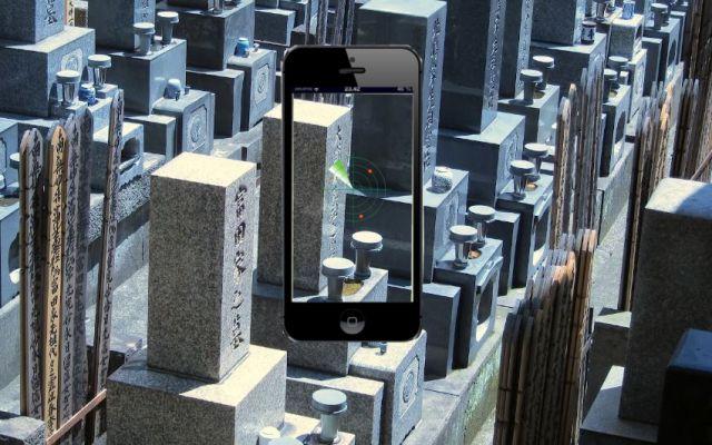 La App que te permite hablar con los muertos
