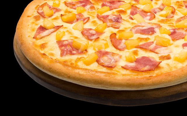 El presidente de Islandia pretende prohibir la pizza hawaiana en todo el país