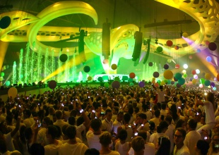 This is Sensation