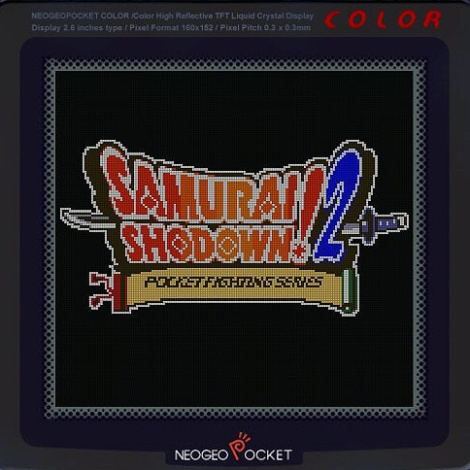 Samurai Shodown! 2 de Neo-Geo Pocket Color, Reseña de la versión de Switch